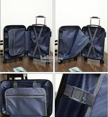 20 inch Fashion Gorgeous Solid Hard Case ABS travel Luggage Bag Set