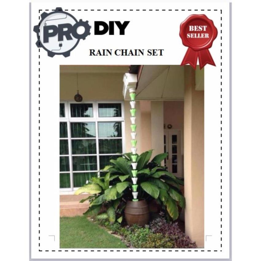 20 PCS 3 METERS RAIN CHAIN SET, FOUNTAIN DECORATE (DARK GREY)