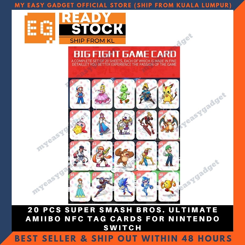 20 PCS SUPER SMASH BROS  ULTIMATE AMIIBO NFC TAG CARDS FOR NINTENDO SWITCH