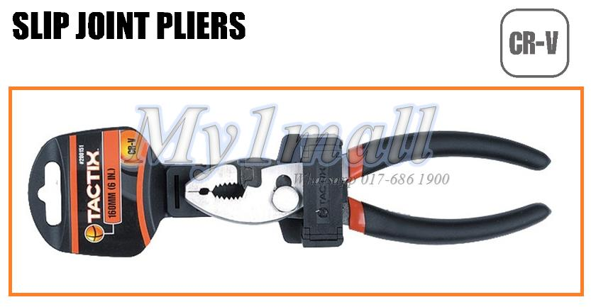 "200153 TACTIX PLIER SLIP JOINT 8""/200MM"