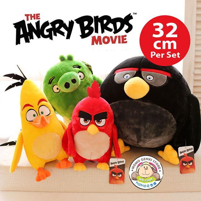 Movie plush toys