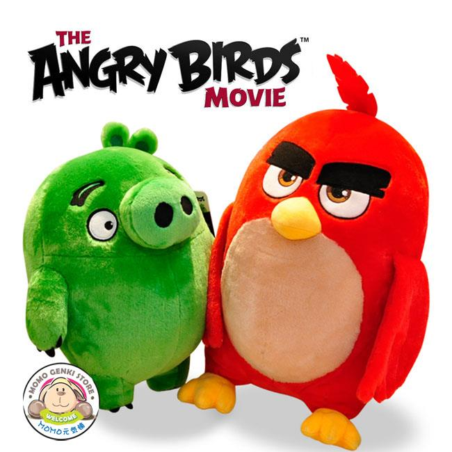 2016 Angry Birds Movie Soft Plush T End 5 31 2019 12 07 Am