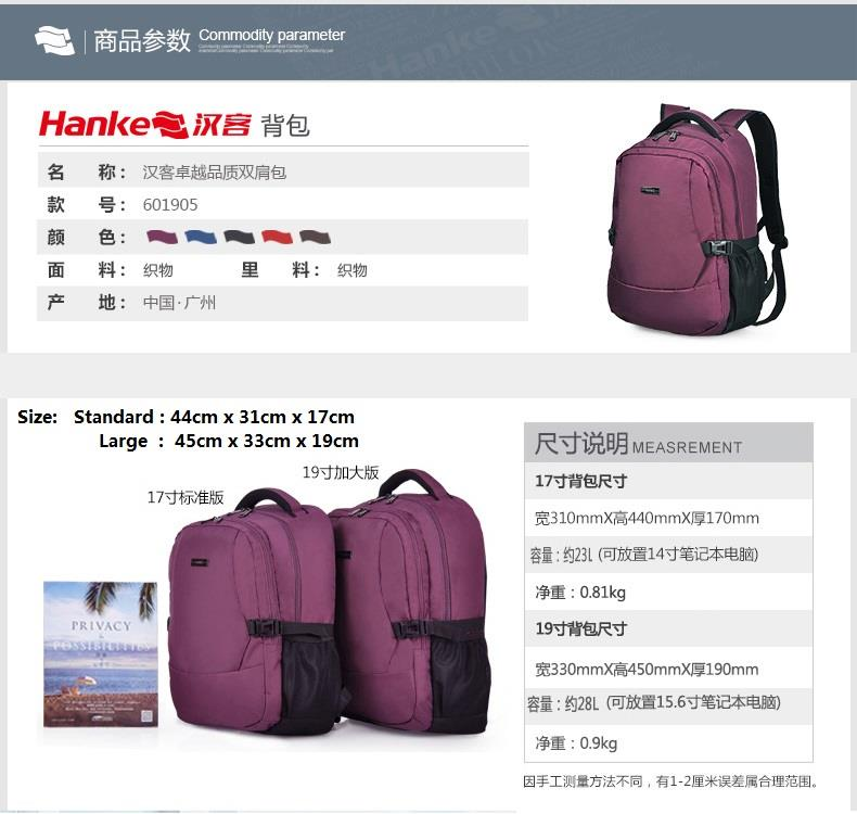 2016 Korean Style Travel Leisure Shoulder Hand Bag Backpack Unisex