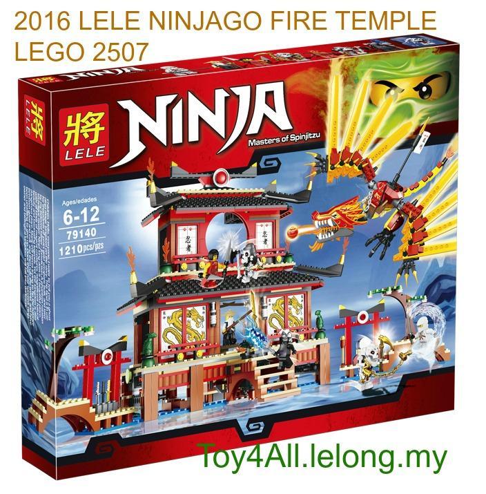 2016 NINJAGO FIRE TEMPLE LEGO 2507 (end 4/18/2019 12:20 PM)