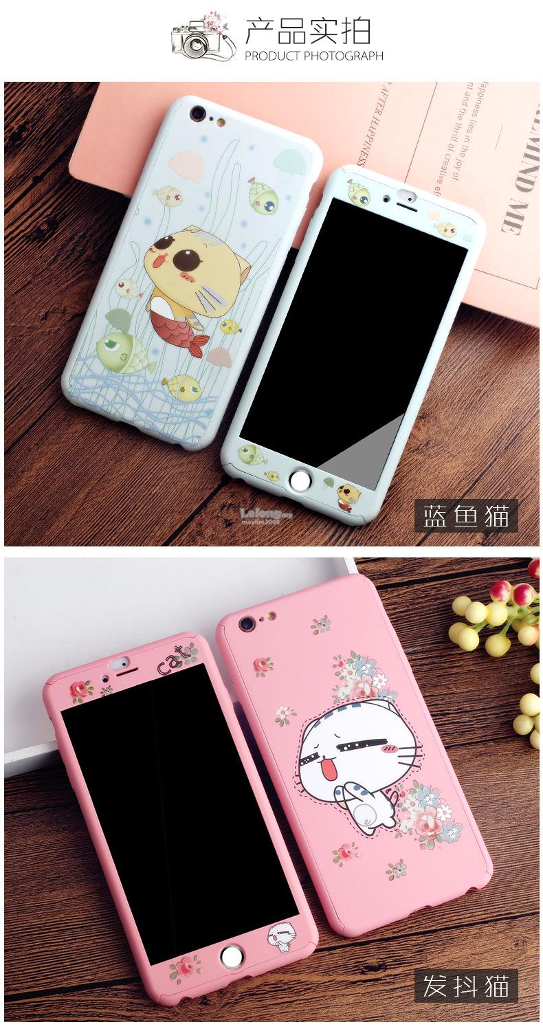 2017 NEW DESIGN - Apple Iphone 7 / 7 Plus Full Cover Cute Casing