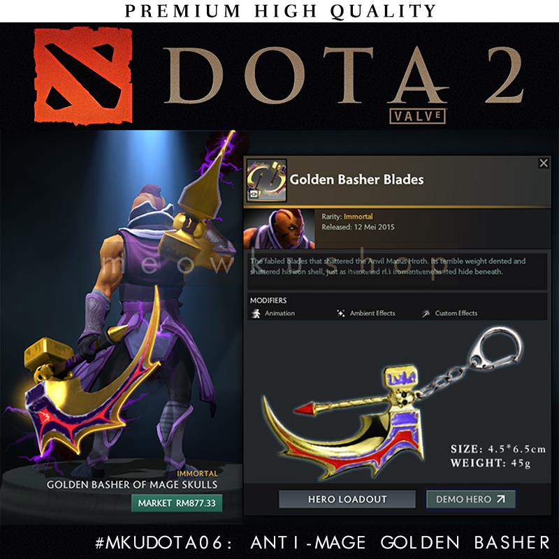 2017 DOTA 2 New Anti-Mage Golden Basher Blades 12cm Metal Keychain