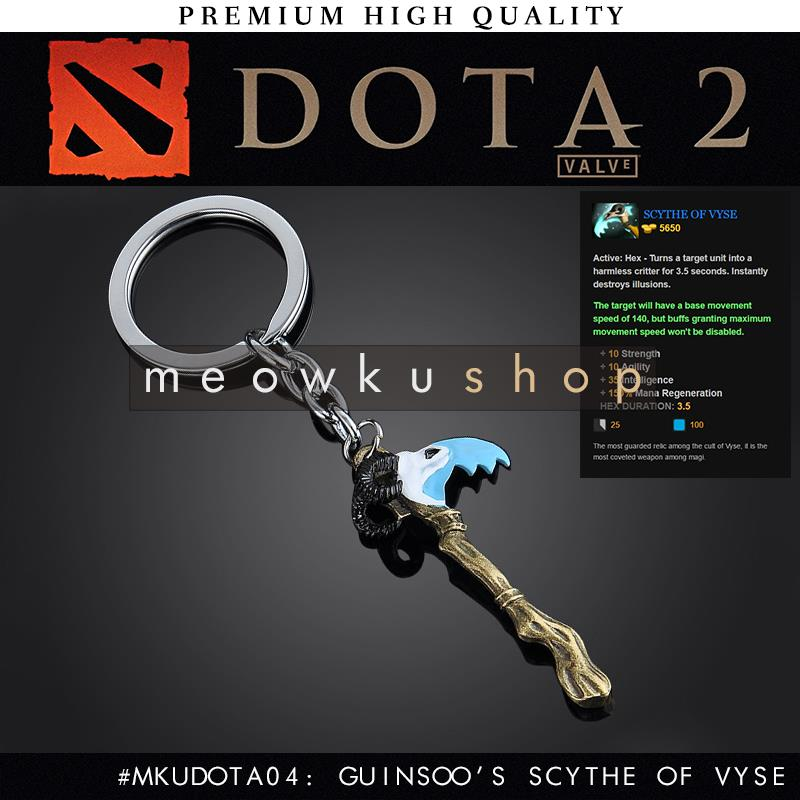 2017 New DOTA 2 In-Game Guinsoo's Scythe Of Vyse 11.5cm Metal Keychain