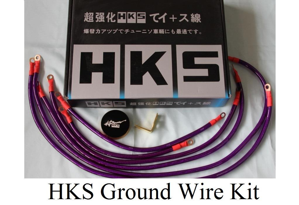 NEW 2017 HKS grounding cable wire 6p (end 3/22/2018 6:15 PM)