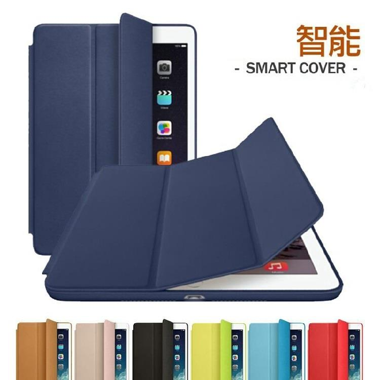 2017 Ipad Pro 12.9 10.5 Smart Case Casing Cover