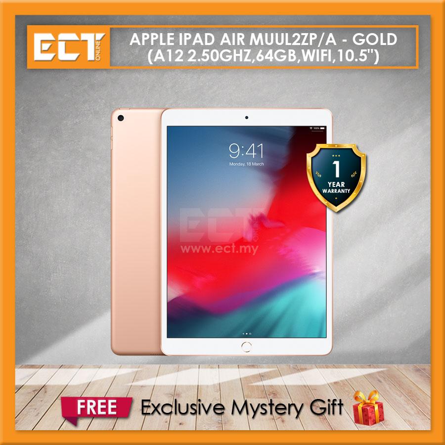 (2019) Apple iPad Air MUUL2ZP/A (A12 2 50GHz,64GB,WiFi,10 5