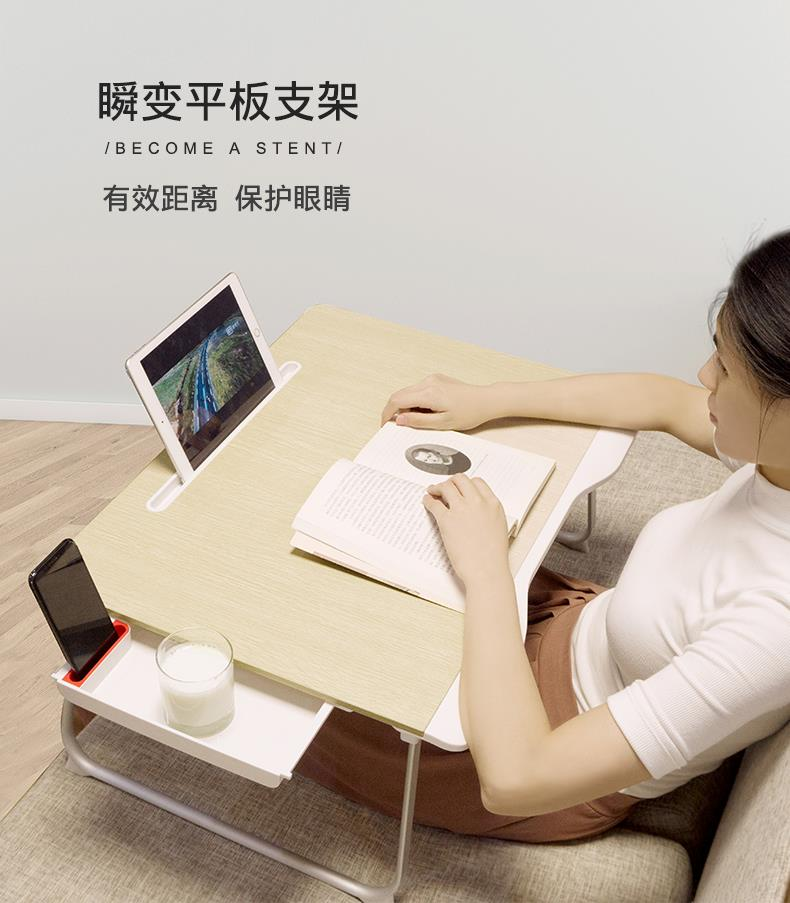 2019 New Portable Computer Desk Folding Table With Drawer