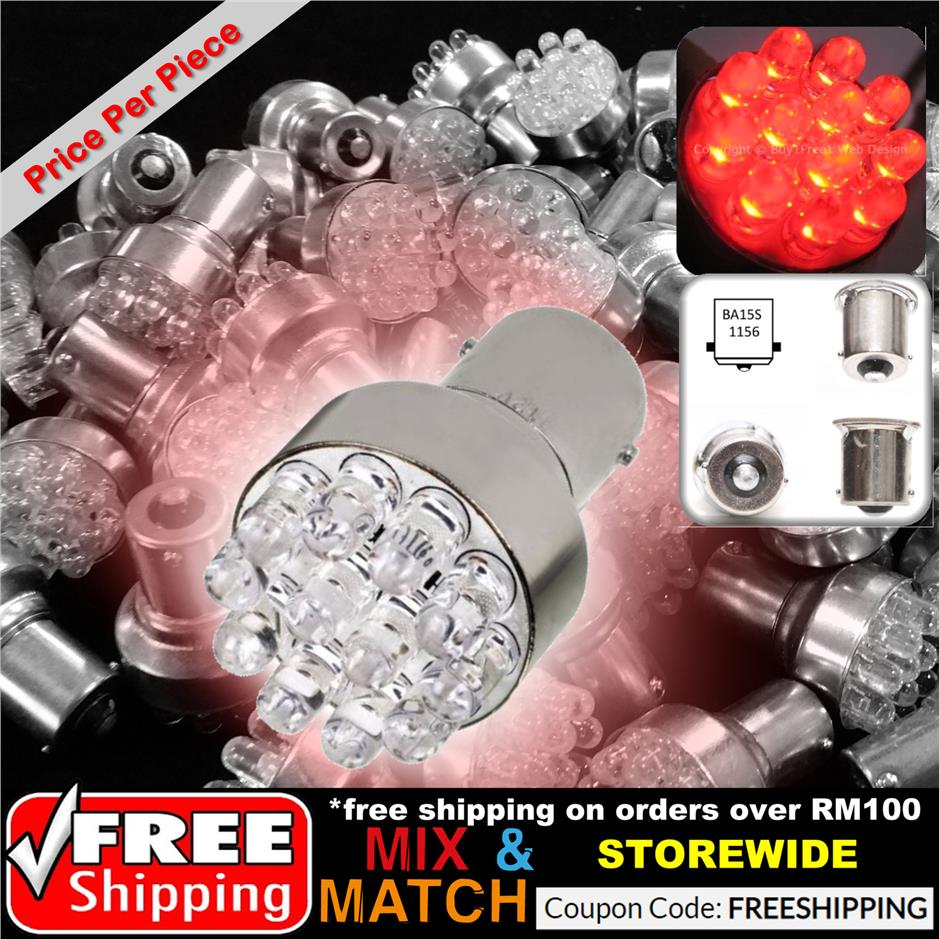 [2035RD#414] RED 12 LED Bulb 1156 BA15s 12v Ultra Bright Auto Light