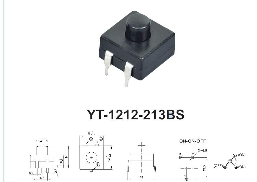 213BS Flashlight Switch Button Switch