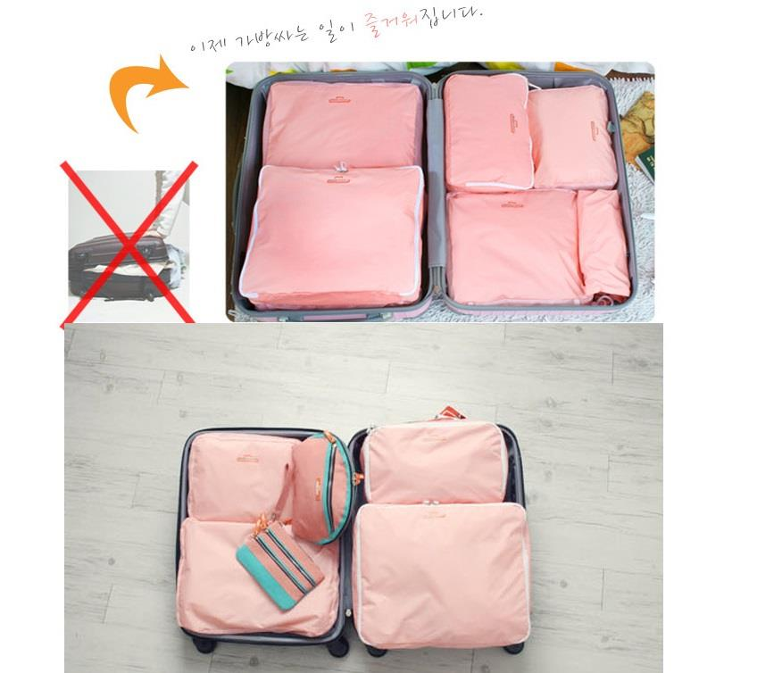214 - 5 Pcs Set Travel Clothes Organiser Storage Bag / Pouch