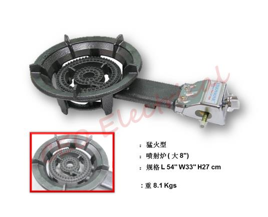 21B HIGH VISIONSONIC PRESSURE SINGLE GAS STOVE