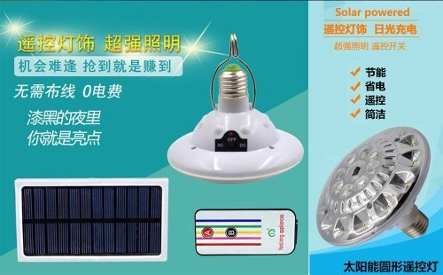 22 LED Solar Powered Light Lamp Remote Control Light Sensor Rechargeable AC mo