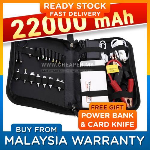 22000 mAh Multi Function Car Jump Start Starter Powerbank Laptop Handp