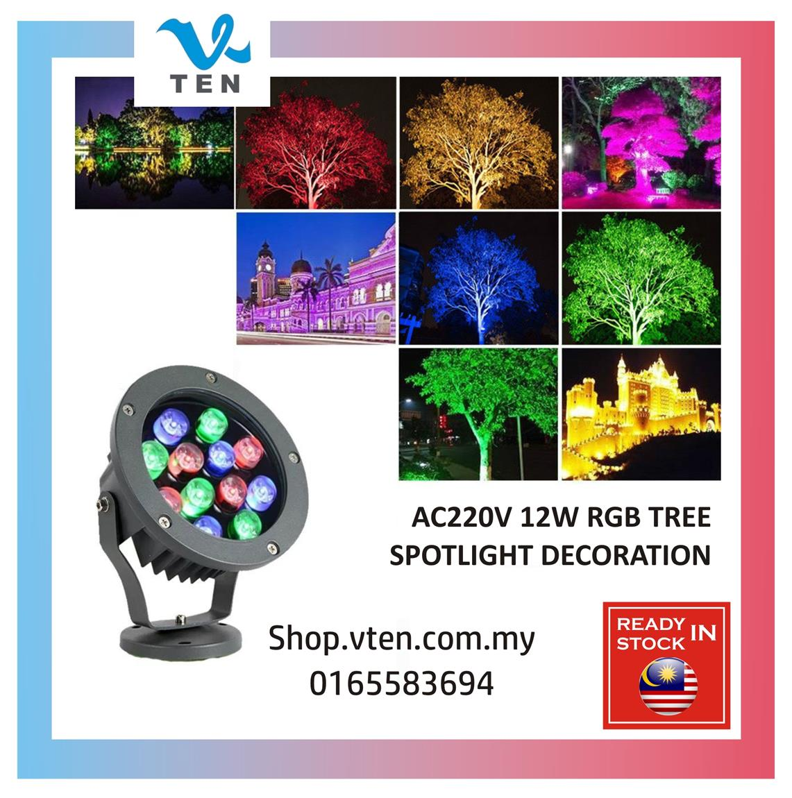 220V 12W RGB IP65 Outdoor LED Tree Spotlight Flood Light Garden Trees