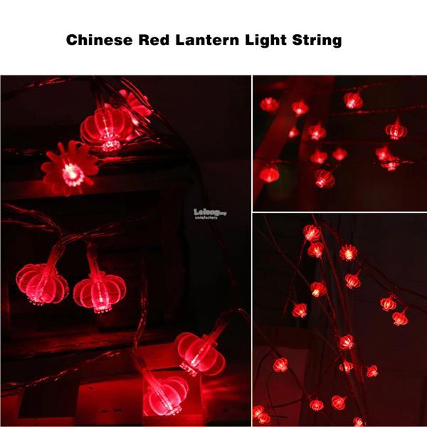 22M 200 LED Solar Red Lantern String Light Chinese New Year Decor