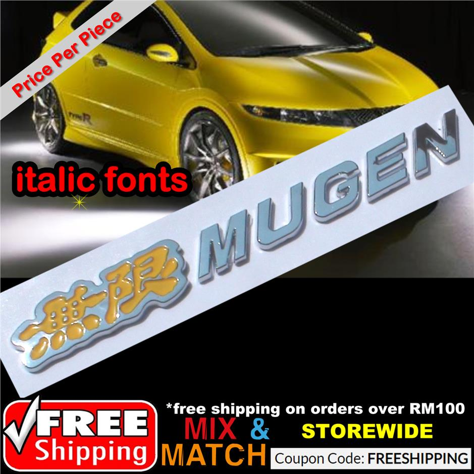 [2421#435/556] 1Pc Mugen Yellow Italic 3D Chrome Car Badge Decal Emble