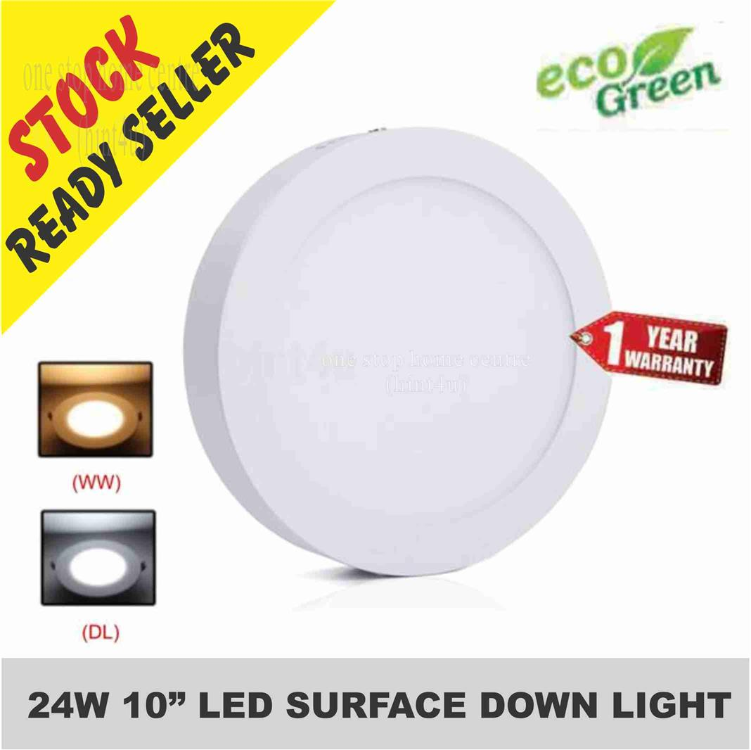 "(ROUND) 24W 10"" LED SURFACE DOWN LIGHT PANEL LAMP"