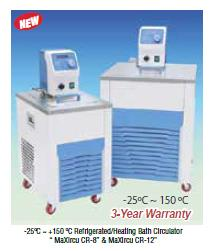 - 25°C~+150°C Digital Precise Refrigerated/Heating Bath Circulator