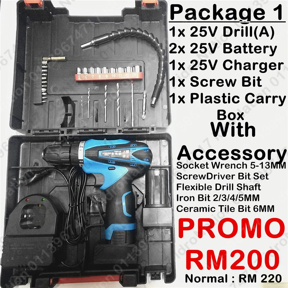 25V Lithium Battery Cordless Drill Electric Screwdriver Hammer Impact