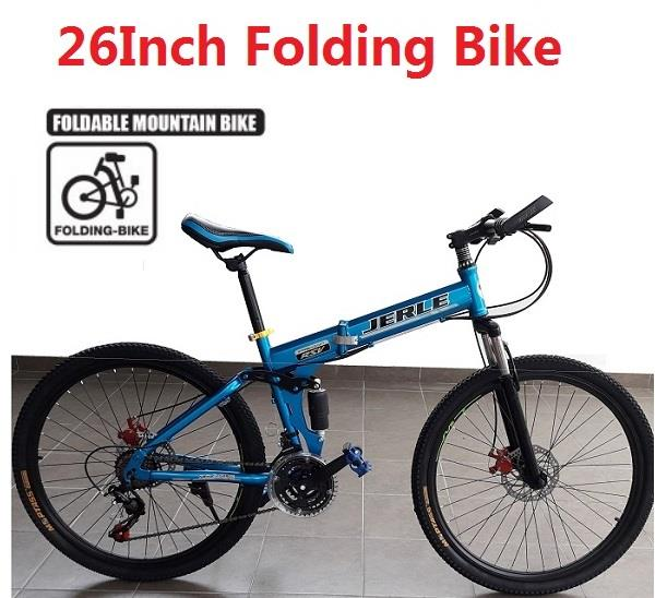 26 inch Folding Bike 21 Speed Foldable Bicycle High Carbon Steel MTB