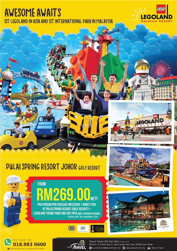 Legoland Hotel Package Deals California