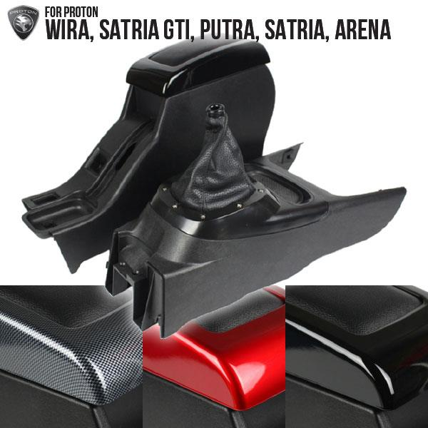 (2in1) PROTON WIRA SATRIA PUTRA Leather Arm Rest and Gear Concole Box