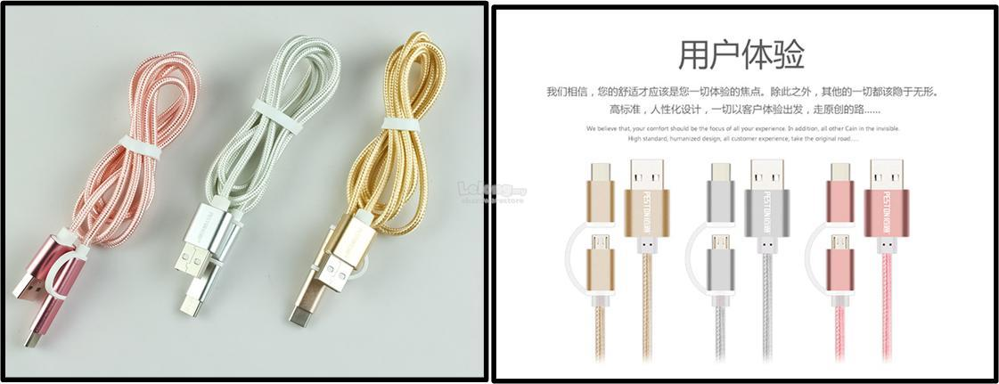 2in1 USB Type C + Micro USB Braided Data Charging Cable (MC2IN1)