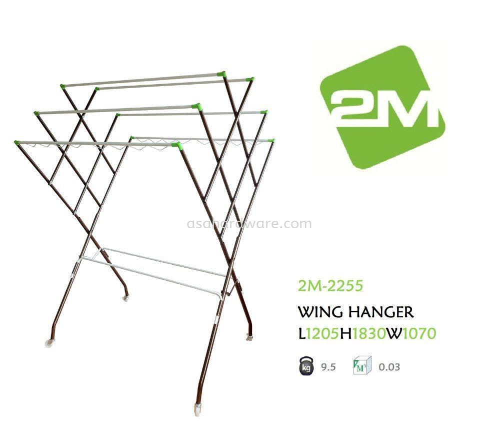 2M-2255 Wing Hanger *Copper Coating*