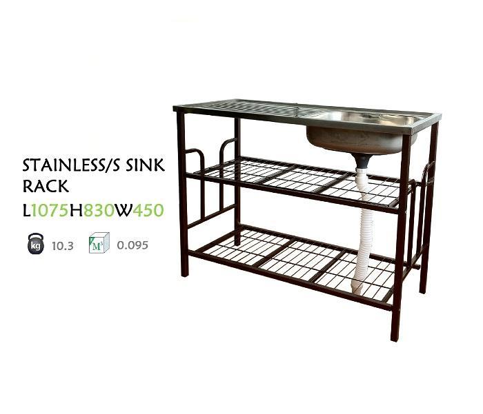 2m 5500 stainless steel sink rack end 5 7 2018 3 15 pm. Black Bedroom Furniture Sets. Home Design Ideas