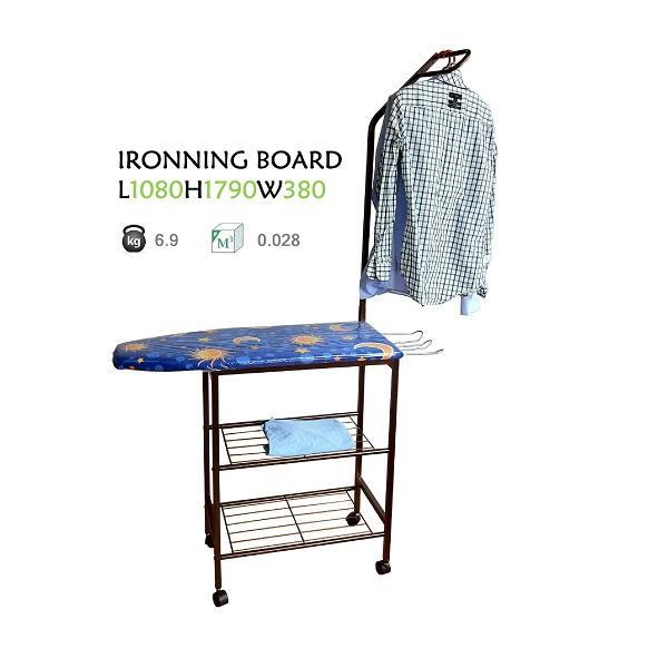 Hoyo Trumpet Household Folding Ironing Board