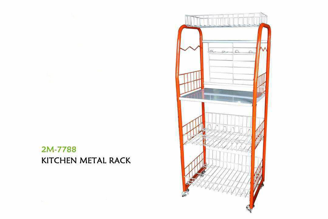 2M-7788 KITCHEN METAL RACK