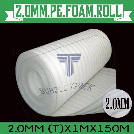 2MM(T) PE FOAM ROLL