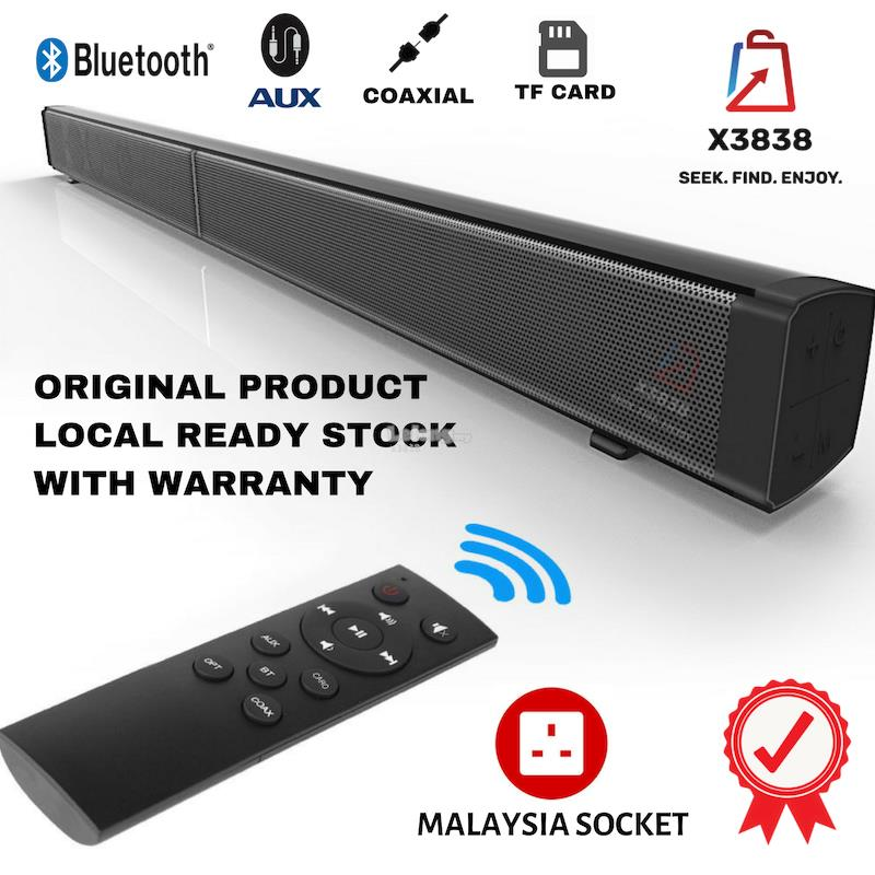 2nd Generation 3D Surround Cinema Home Theater Wireless Bluetooth, TF