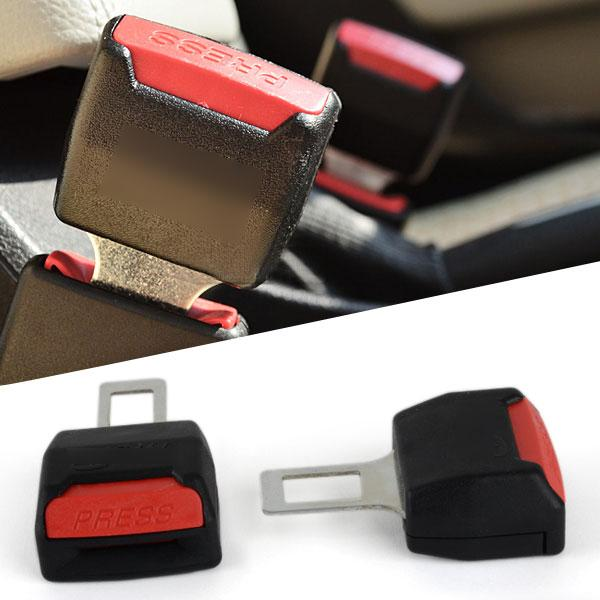 2Pcs Auto Car Seat Belt Buckle Extender Safety Eliminator Alarm