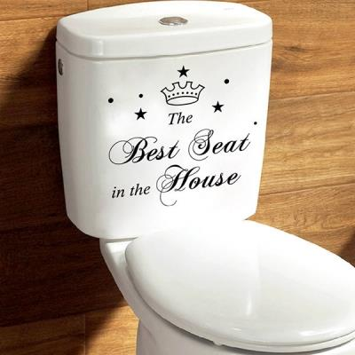 2PCS of Decal Funny Bathroom Toilet Seat Sticker Sign Toilet Stickers. ‹ ›