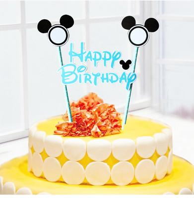 2pcs Special Price Mickey Mouse Ha End 12 1 2019 250 PM