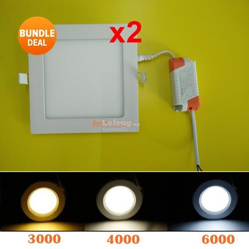 2x 8 inch 18w led panel downlight end 8302018 440 pm 2x 8 inch 18w led panel downlight ceiling recessed light square mozeypictures Gallery