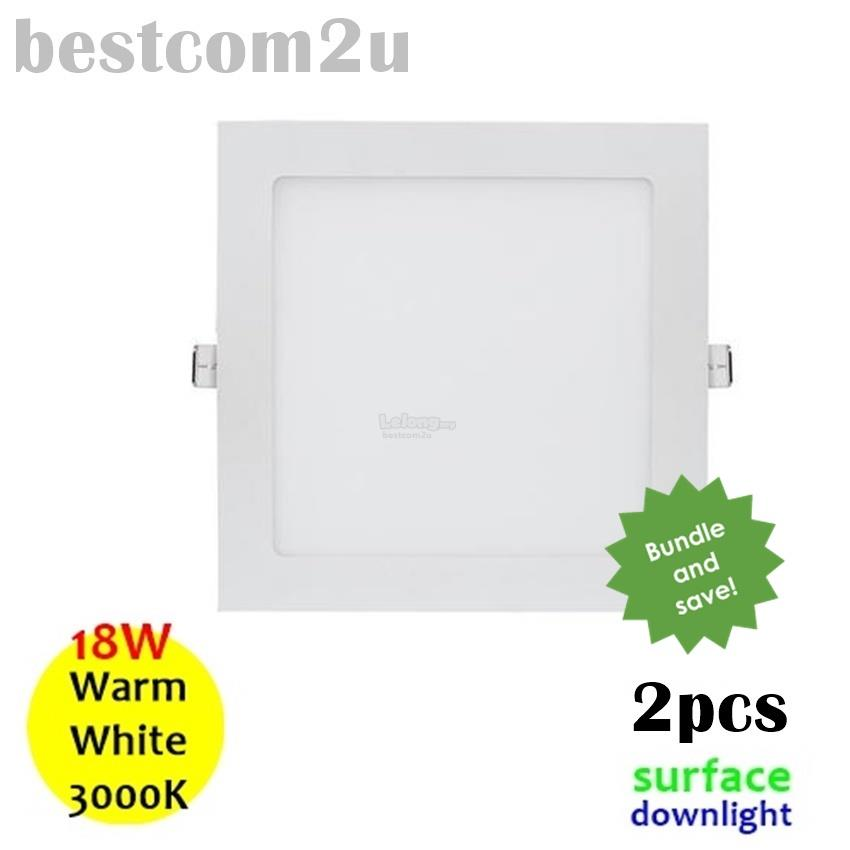 2x 8 Inch 18W LED Panel Downlight End 9 13 2019 403 PM