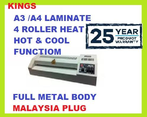 3 IN 1 LAMINATOR MACHINE A3 / A4 SIZE ( 4 ROLLER ) METAL BASE