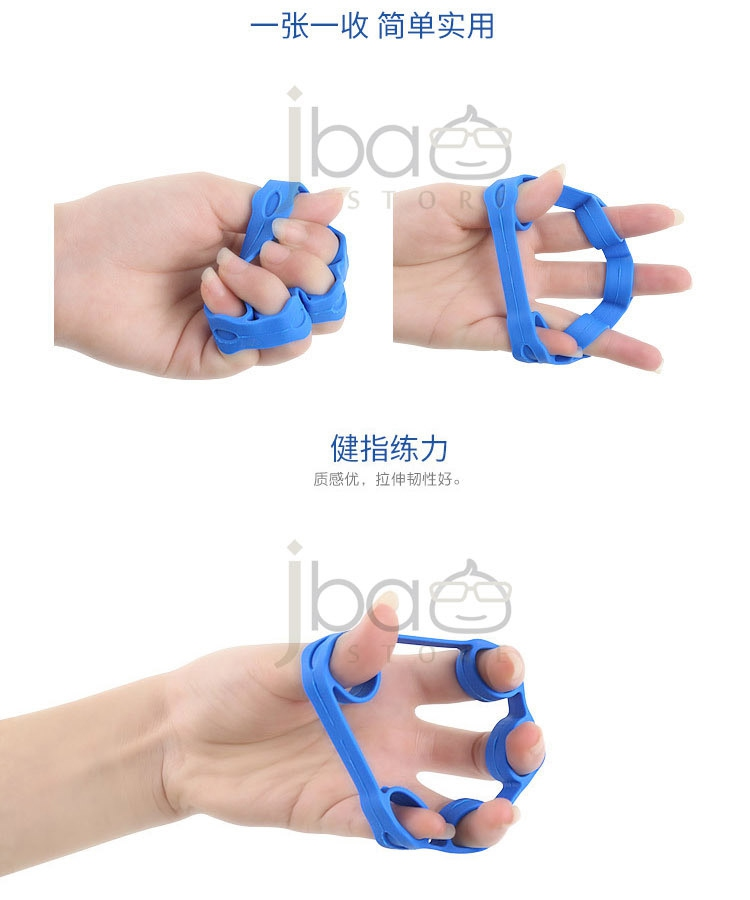 3 in 1 Silicone Therapy Fingers Strength Resistance Ring Stretcher Training Ex