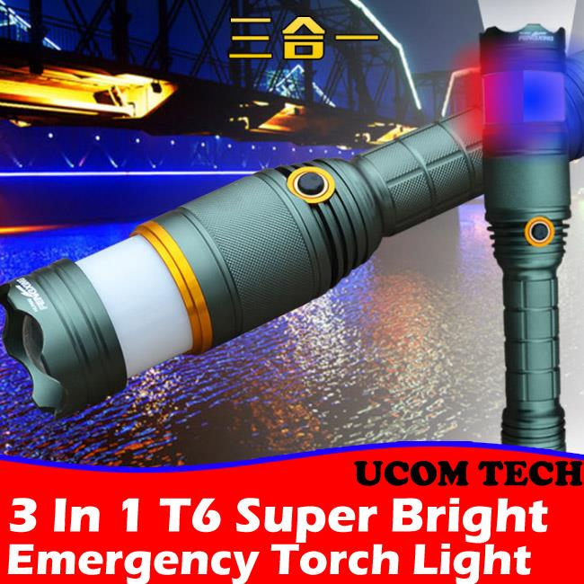 3 In 1 T6 Super Bright Emergency Torch Light Rechargeable Torchlight