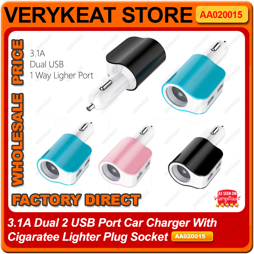 3.1A Dual 2 USB Port Car Charger With Cigaratee Lighter Plug Socket