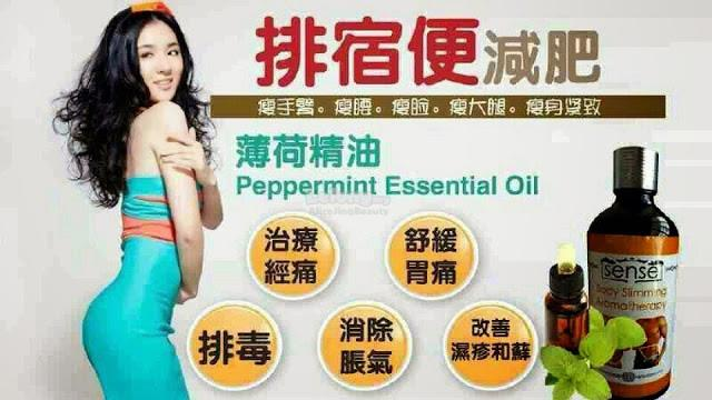 3 Bottle Pro Lab SENSE Slimming Essential Oil (1 Treatment)