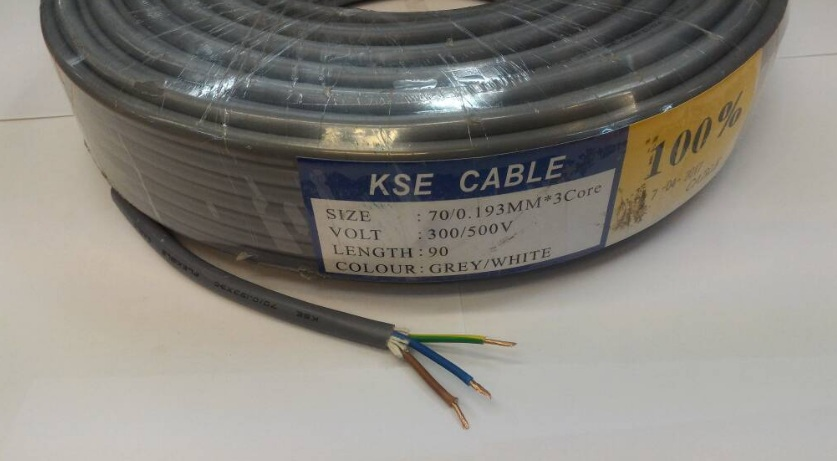 3 CORE FLEXIBLE CABLE 70/0.193 GREY (end 9/12/2020 10:09 PM)