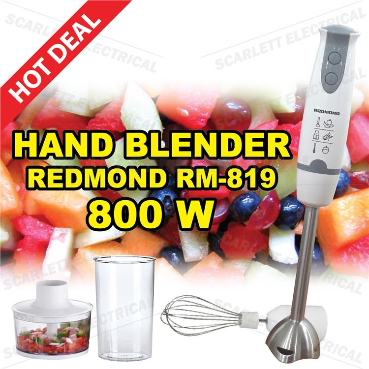 3 in1 Multifunction Hand Blender Food Grinder Mixer Juice 800W RM-819