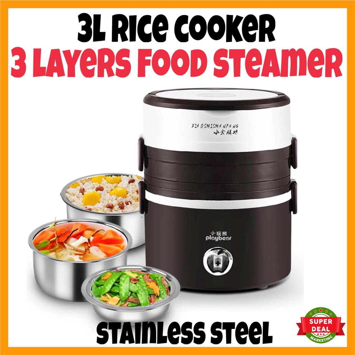 New 3 Layers Rice Cooker Baby Food W End 8 19 2020 2 15 Pm